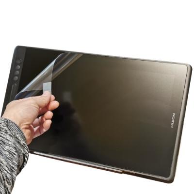 EZstick HUION KAMVAS PRO 16 繪圖螢幕  專用 霧面螢幕保護貼