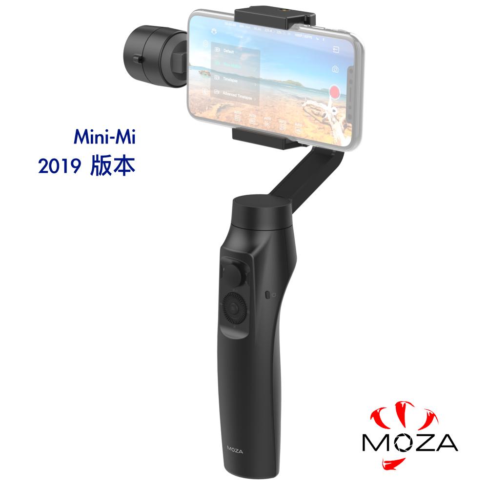 MOZA 魔爪 Mini Mi 手機三軸穩定器(公司貨)2019年版
