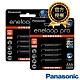 ▼限量贈送原廠電池盒▼ Panasonic eneloop 低自放電4號鎳氫充電電池#8入(BK4HCCE4BTWx2) product thumbnail 1
