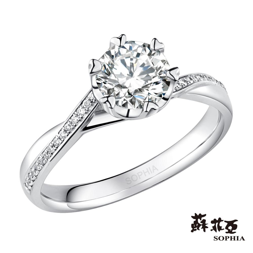 蘇菲亞SOPHIA - 50週年款1.00克拉FVVS1 3EX鑽石戒指