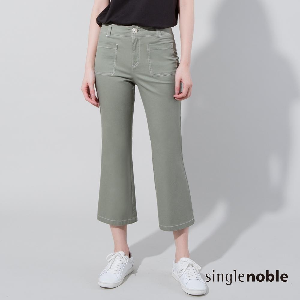 獨身貴族 率性棉質八分小喇叭休閒褲(2色)