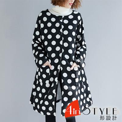 甜美大圓點寬鬆中長款外套 (共二色)-4inSTYLE形設計