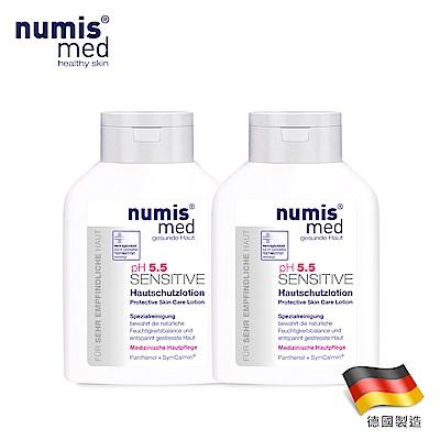 德國NumisMed樂美思-舒敏專科PH5.5修護潤膚乳-200MLx2入