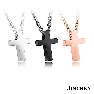 JINCHEN 白鋼精緻十字架鎖骨鍊