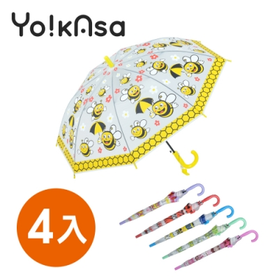 Yo!kAsa 新卡通圖案兒童自動直傘(混色4入組)