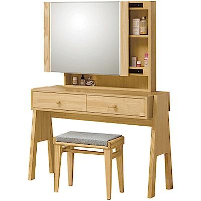 綠活居 毛利斯3.3尺側推式鏡面化妝台/鏡台(含化妝椅)-100x50x148cm免組