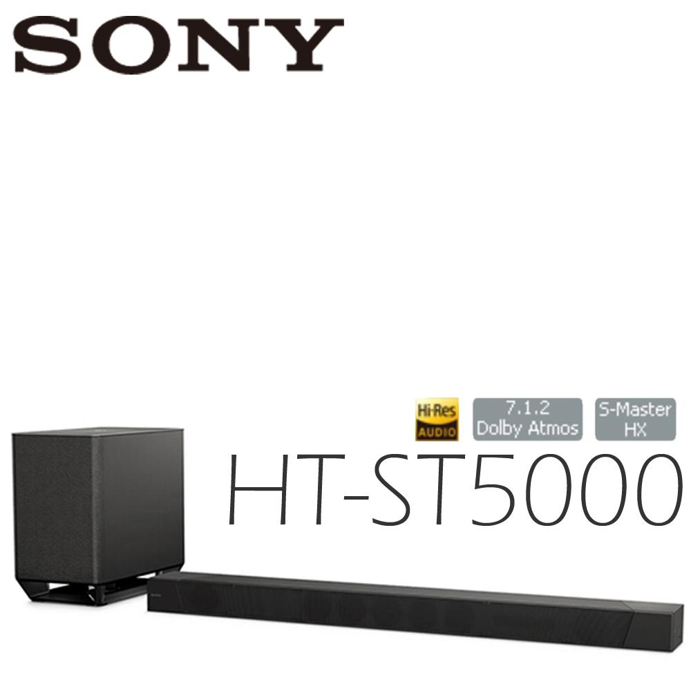 SONY HT-ST5000 SOUNDBAR 7.1.2聲道 杜比 家庭劇院 喇叭