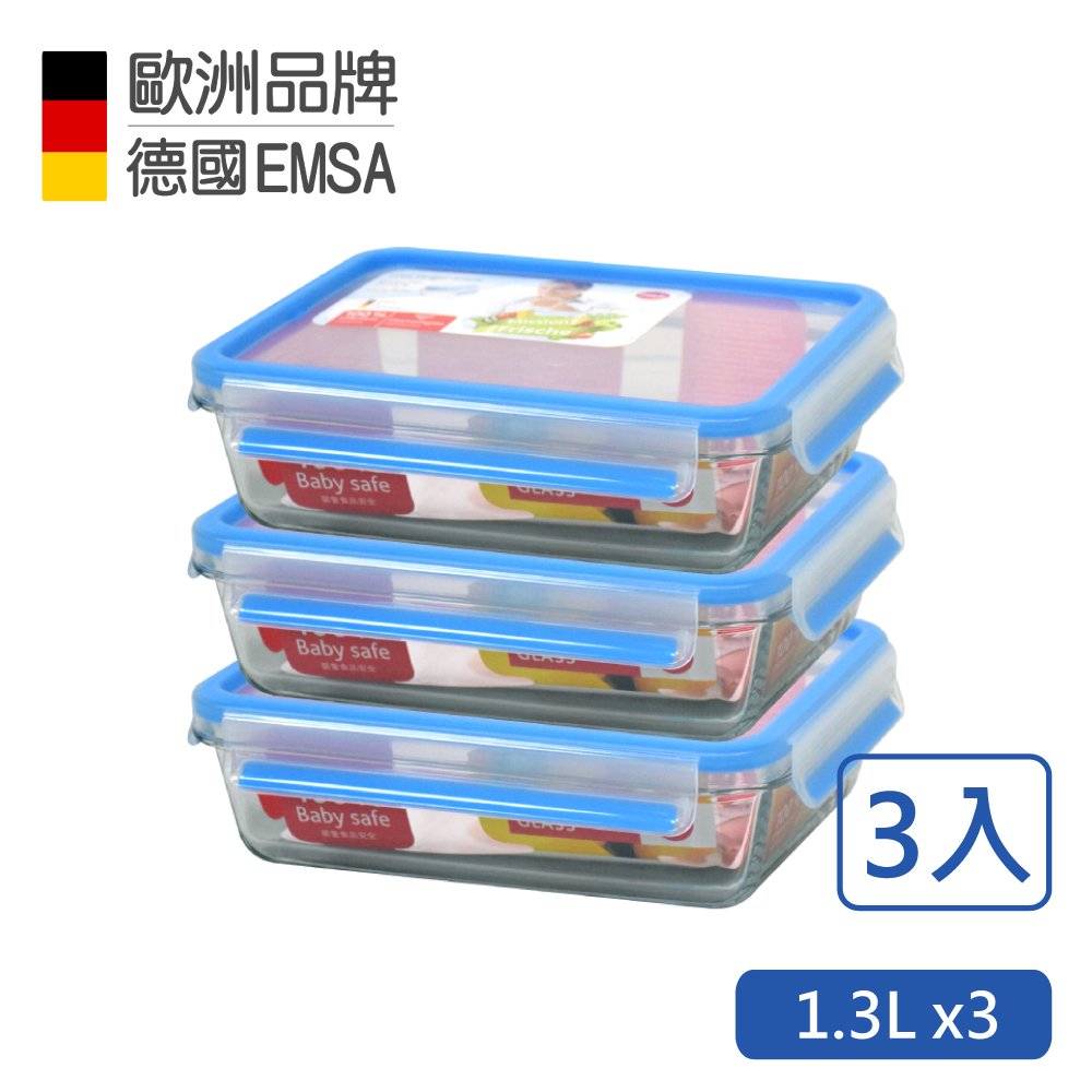 德國EMSA 專利上蓋無縫頂級 玻璃保鮮盒-1.3L(3入組)