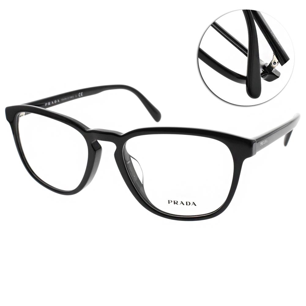 PRADA光學眼鏡 復古時尚/黑 #VPR09VF 1AB1O1
