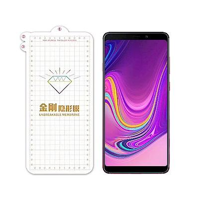 QinD SAMSUNG Galaxy A9(2018) 金剛隱形膜