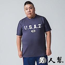 男人幫大尺碼 台灣製純棉韓系英文字母短袖T恤