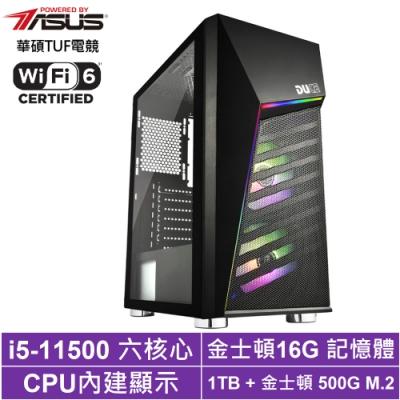 華碩B560平台[影月弓兵]i5六核效能電腦