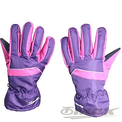 OMAX防風防水止滑手套-女款-紫色-快