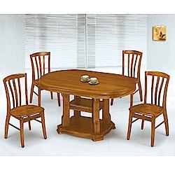 MUNA 布里斯4.8尺柚木色橢圓桌(不含椅)145X89X75cm