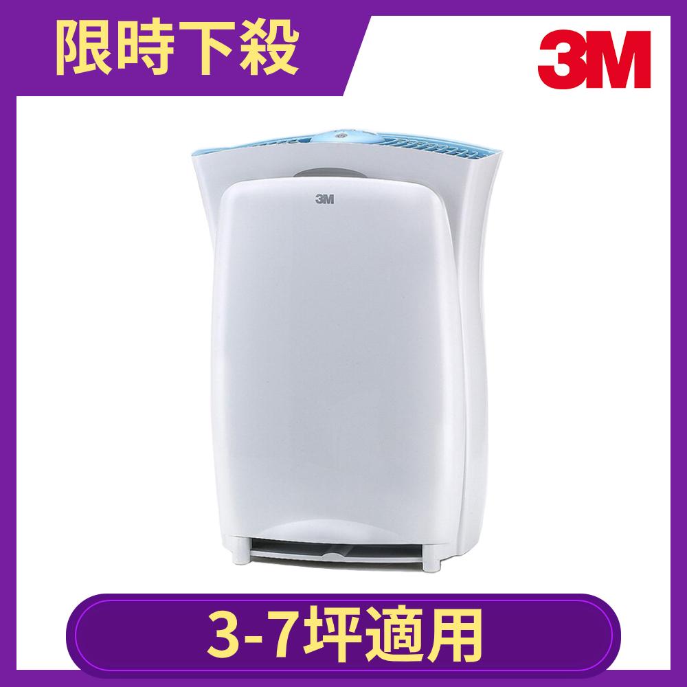 3M 淨呼吸超濾淨型空氣清淨機(進階版)-適用3~6坪