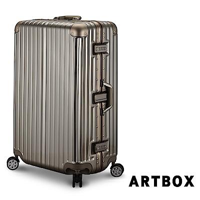 【ARTBOX】威尼斯漫遊 26吋PC鏡面鋁框行李箱 (香檳金)