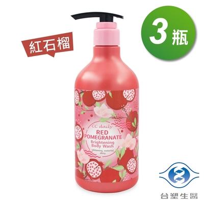 台塑生醫 紅石榴 亮白 沐浴乳 580g X 3瓶