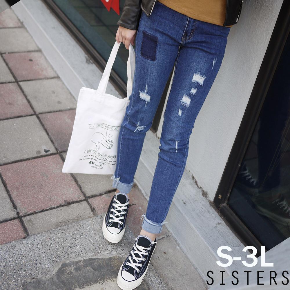 破破感補丁刷色男友風牛仔褲 (S-3L) SISTERS