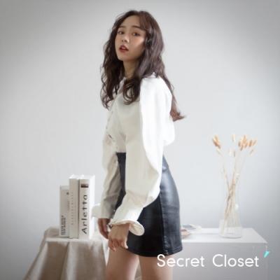 Secret Closet-立體花苞V領荷葉襯衫
