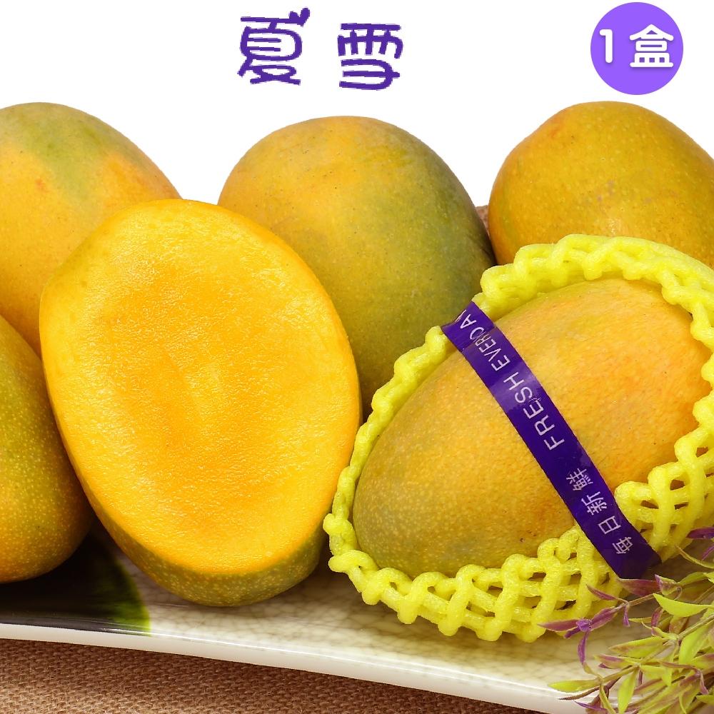 愛蜜果 台東夏雪芒果5-8入禮盒(約4.2斤/盒)