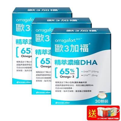 歐3加福 精萃濃縮魚油DHA 30顆/盒 3入組
