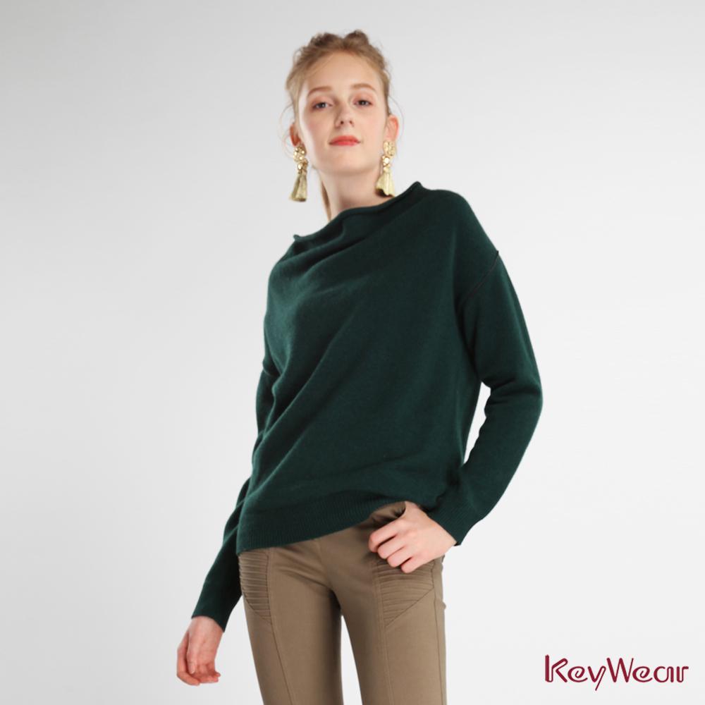 KeyWear 奇威名品    垂墜領子長袖針織上衣-深綠色