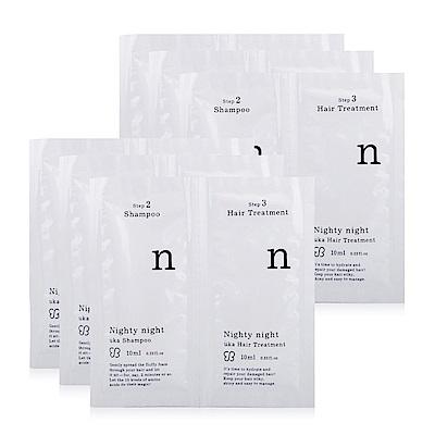 (即期品)UKA晚安洗髮露+調理乳10mlX6-期效201901