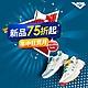 【PONY】 年中狂買月!  新品75折up product thumbnail 1