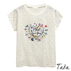正韓拼貼印花愛心縷空上衣 TATA