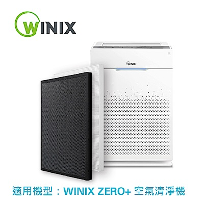 WINIX 空氣清淨機專用濾網(GJ)-適用 ZERO+