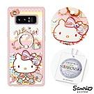 三麗鷗 Kitty Samsung Note8 施華彩鑽減震指環扣手機殼-淑女凱蒂