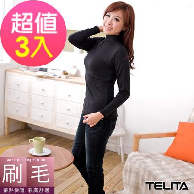 靚女刷毛蓄熱保暖長袖立領休閒T恤-神秘黑(超值3件組)TELITA