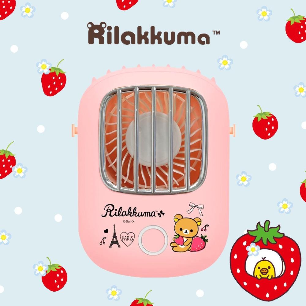 Rilakkuma 拉拉熊 正版授權 USB充電 上吹風扇/掛脖風扇/頸掛風扇- 草莓鐵塔