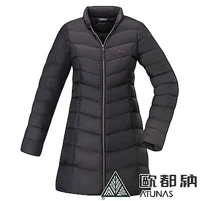 【ATUNAS 歐都納】女款休閒長版輕量潑水羽絨保暖外套A-G1850W黑
