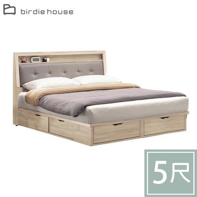 柏蒂家居-凱西5尺雙人床組(床頭片+六抽床底/不含床墊)