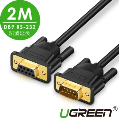 綠聯 DB9 RS-232訊號延長線 2M
