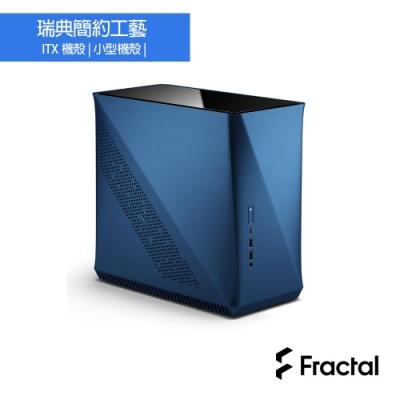 【Fractal Design】Era ITX 礦石藍