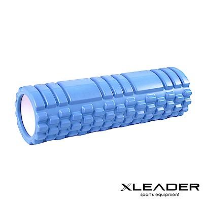 Leader X 專業塑身美體瑜珈棒 滾筒 按摩輪 加長版45cm 粉藍