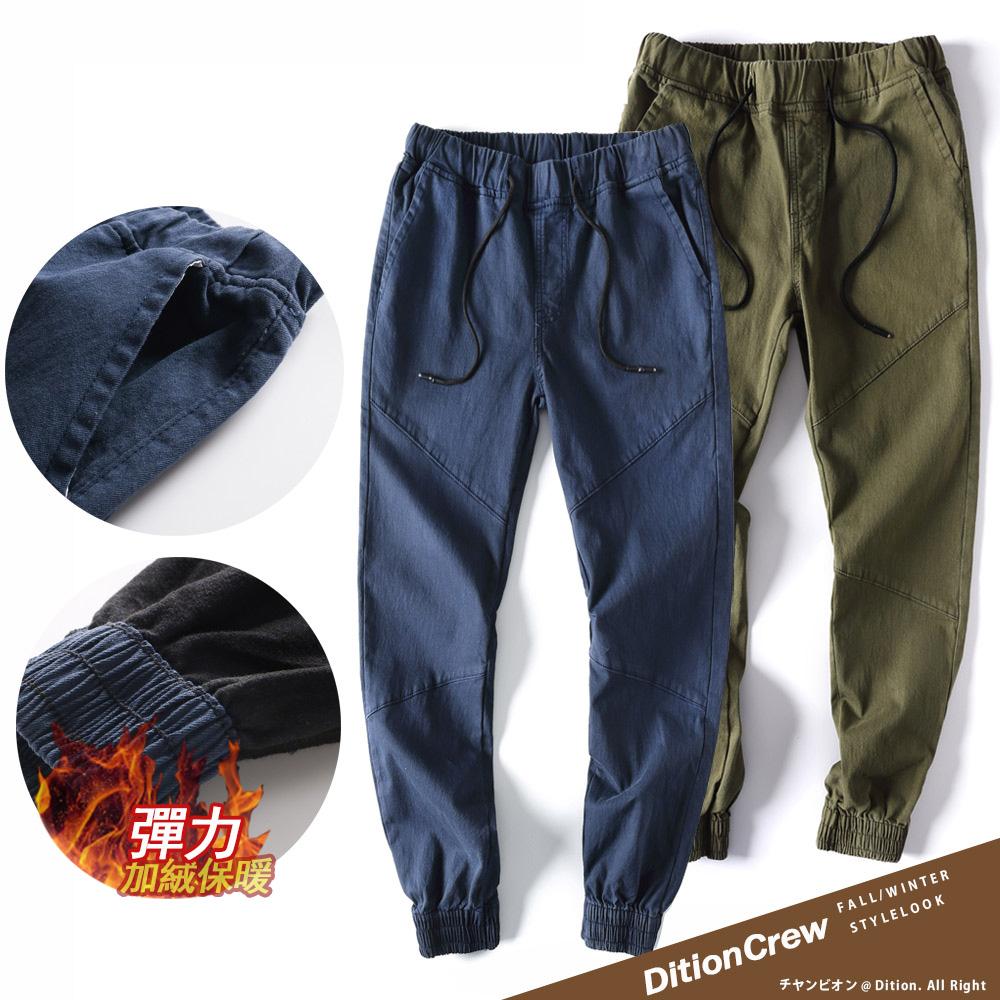 DITION 秋冬內裡加厚縮口褲 水洗 保暖絨毛 3D剪裁