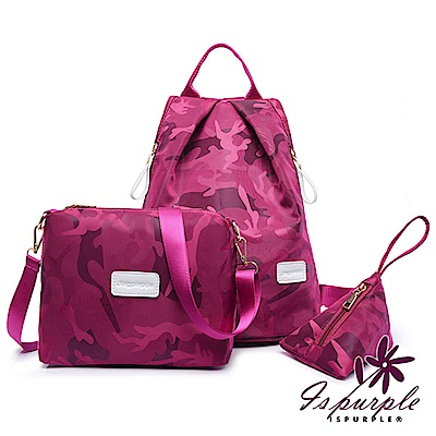 iSPurple 水漾迷彩 抓皺尼龍後背包三件組 桃紅