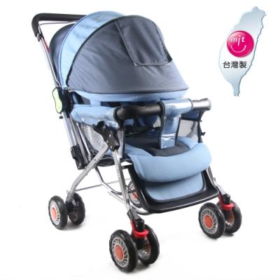 S-Baby 五點式安全帶雙向加寬推車-天空藍