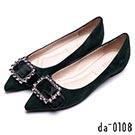 da0108皮帶鑽釦飾尖頭羊皮平底鞋- 都會淑女-綠