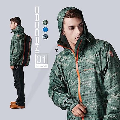 【寶嘉尼 BAOGANI】B01機能背包型二件式雨衣 - 深綠