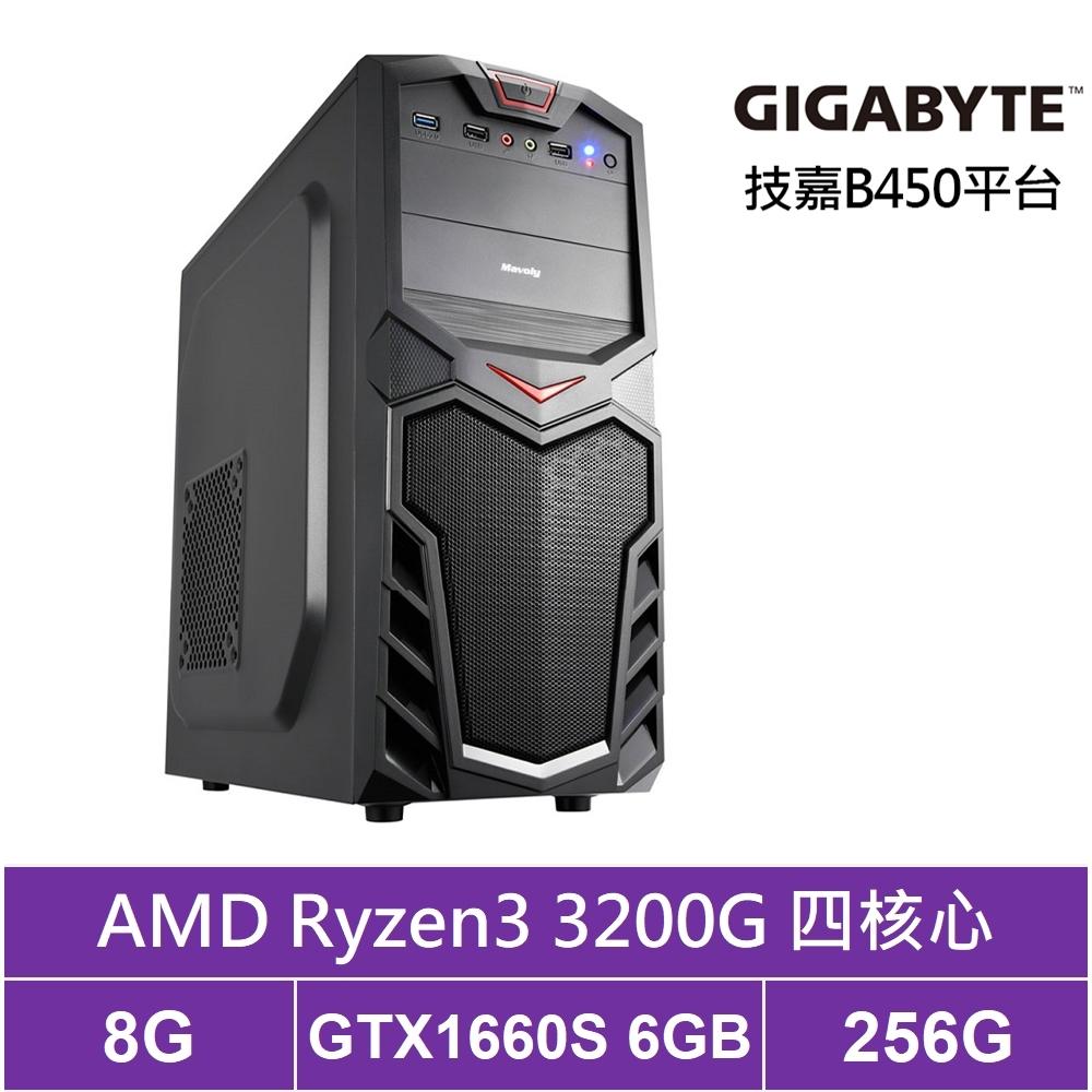 技嘉B450平台[魂鬥劍俠]R3四核GTX1660S獨顯電玩機