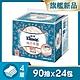 舒潔 頂級四層喀什米爾抽取衛生紙 90抽x6包4串/箱 product thumbnail 2