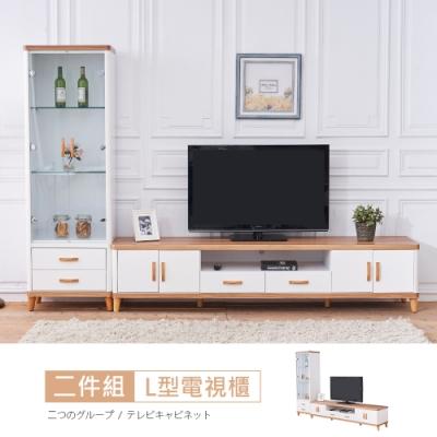 時尚屋  寶格麗9尺L型電視櫃 寬272x深45.5x高184.5cm