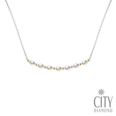 City Diamond 引雅【手作設計系列 】天然珍珠 微笑隔珠項鍊