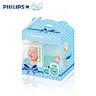 【PHILIPS】4號香草奶嘴&【B&G】小藍鯨奶嘴收納盒-禮盒組