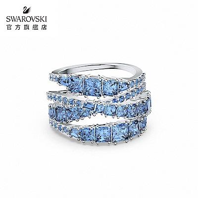 SWAROVSKI 施華洛世奇 Twist Wrap 白金色螺旋曲線藍色戒指 55