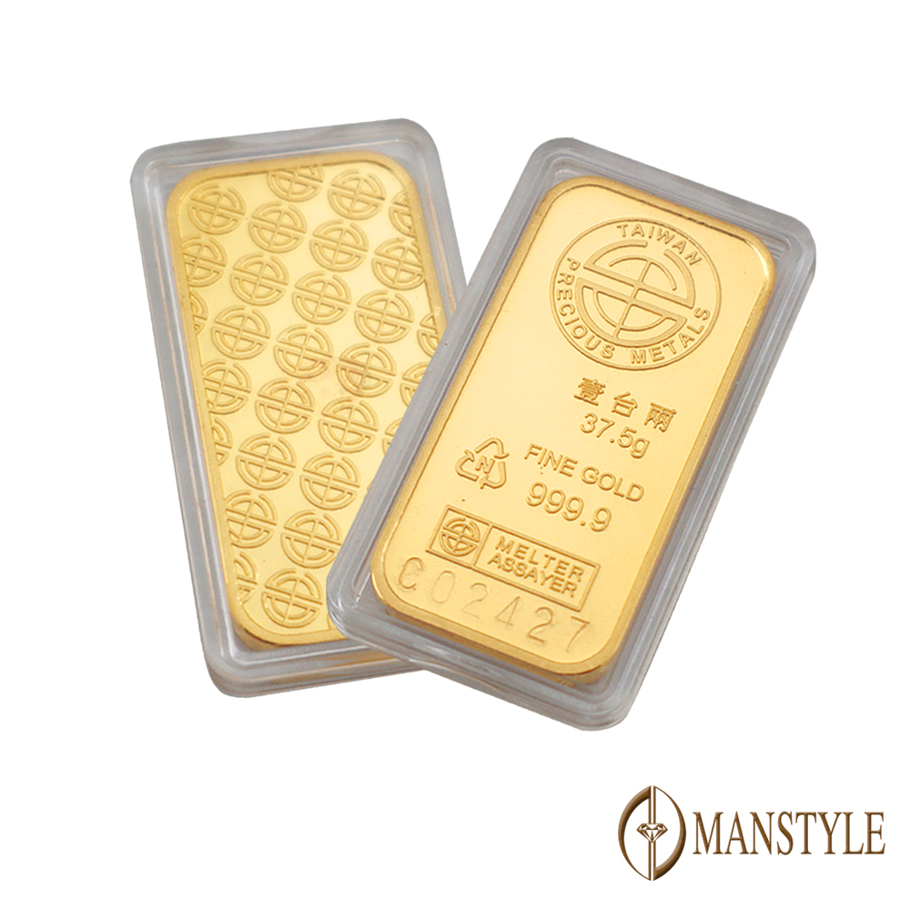 MANSTYLE 黃金條塊(壹台兩重)